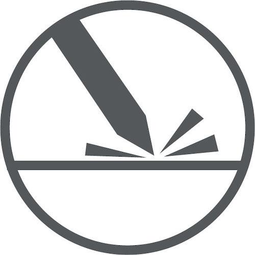 MZ_StepWise_Durability_icon